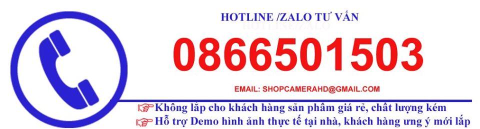 shopcamerahd